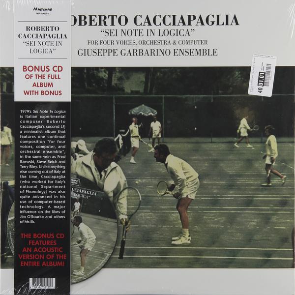 Roberto Cacciapaglia Roberto Cacciapaglia - Sei Note In Logica туалетная вода louis varel туалетная вода varel nights gentleman men