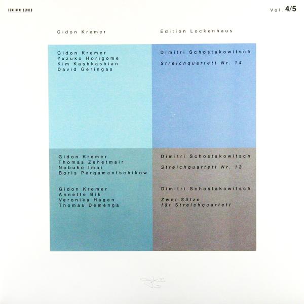 SHOSTAKOVICH   SCHULHOFF SHOSTAKOVICH   SCHULHOFF-EDITION LOCKENHAUS 4   5 (2 LP)Виниловая пластинка<br><br>