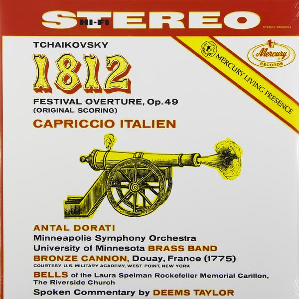 Tchaikovsky Tchaikovsky - 1812 Overture Capriccio Italien цены онлайн