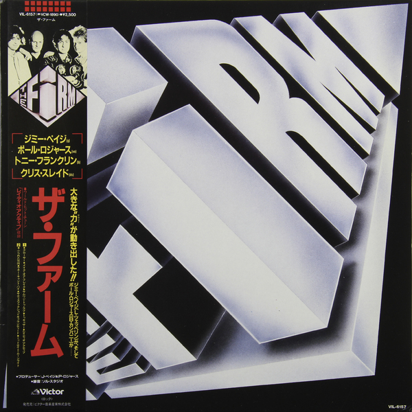 THE FIRM THE FIRM - THE FIRM (JAPAN ORIGINAL. 1ST PRESS) (винтаж)