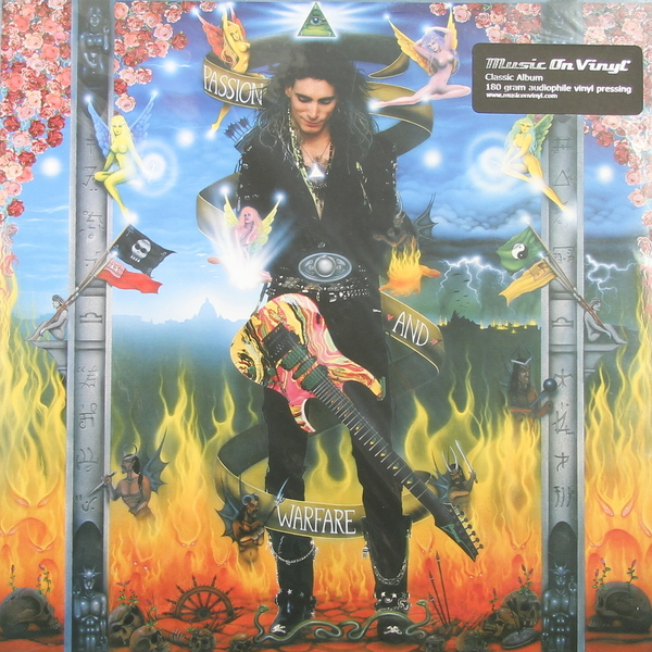 Steve Vai Steve Vai - Passion   Warfare steve cockram 5 voices