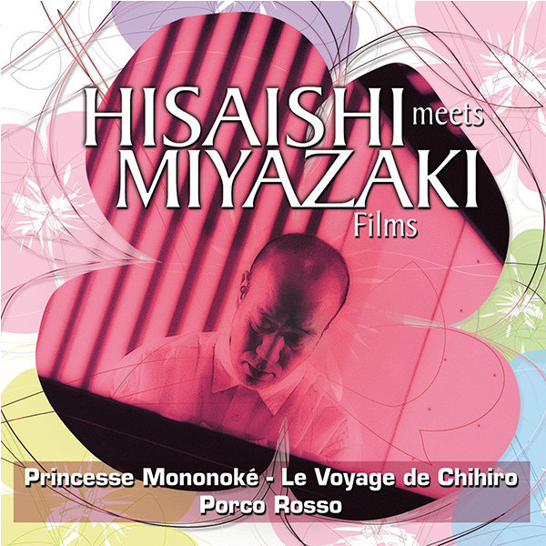 Various Artists Various Artists - Hisaishi Meets Miyazaki Films various artists various artists mamma roma addio