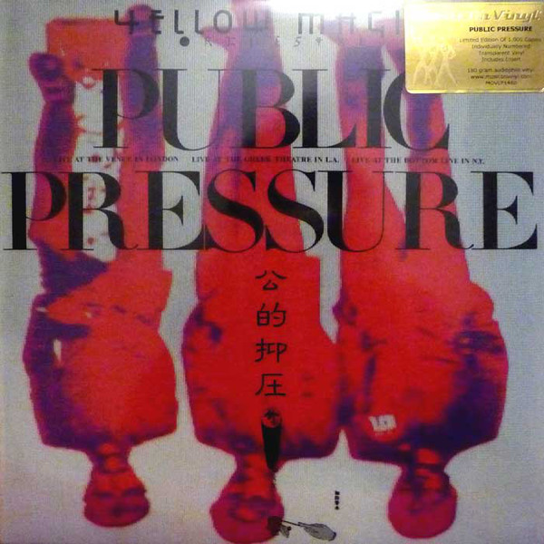 Yellow Magic Orchestra Yellow Magic Orchestra - Public Pressure (180 Gr) guano apes guano apes proud like a god 180 gr colour