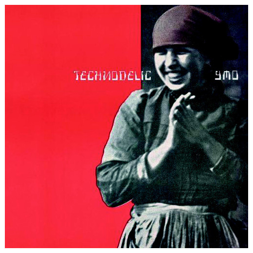 Yellow Magic Orchestra Yellow Magic Orchestra - Technodelic (180 Gr) сигнализатор поклевки hoxwell hl303 yellow