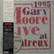 ��������� ��������� GARY MOORE-LIVE AT MONTREAUX 1995 (2 LP, 180 GR + CD)