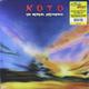 ��������� ��������� KOTO - THE ORIGINAL MASTERPIECE