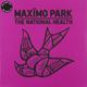 ��������� ��������� MAXIMO PARK - THE NATIONAL HEALTH