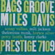 ��������� ��������� MILES DAVIS & THE MODERN JAZZ GIANTS-BAGS GROOVE
